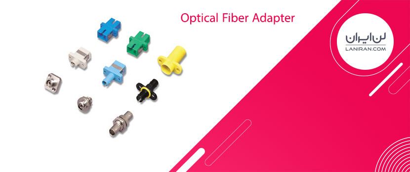 -optical-fiber-adapter