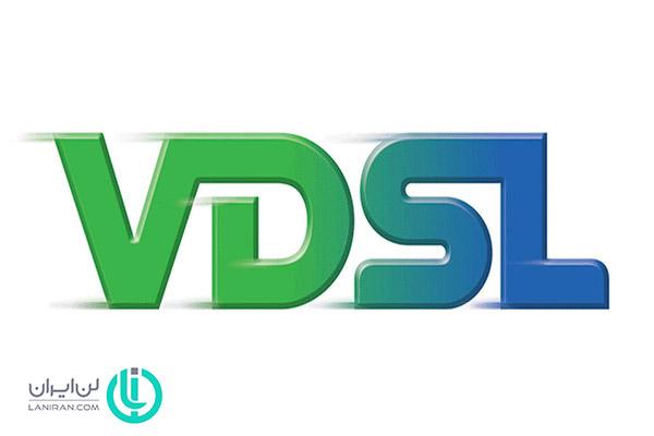 vdsl logo