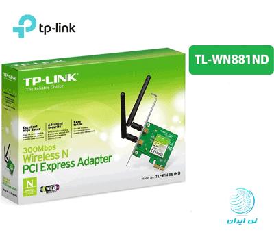 راه اندازی و نصب کارت شبکه تی پی لینک TL-WN881ND