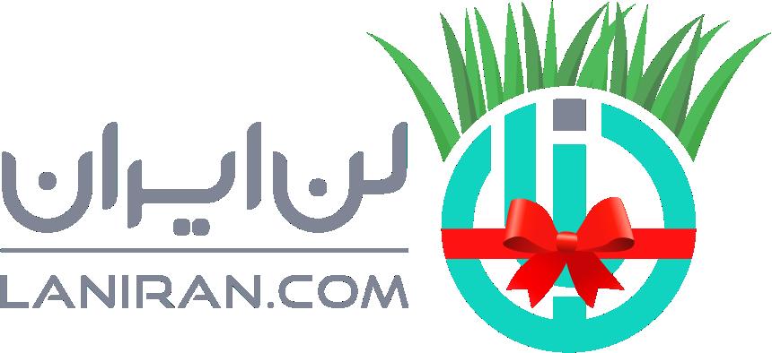 لن ایران