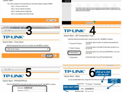 چگونگی تنظیمات مودم اینترنت ADSL را بیاموزیم