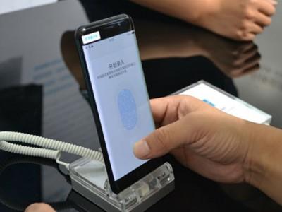 معرفی سنسور اسکن اثر انگشت یکپارچه با صفحه نمایش توسط کمپانی ویوو