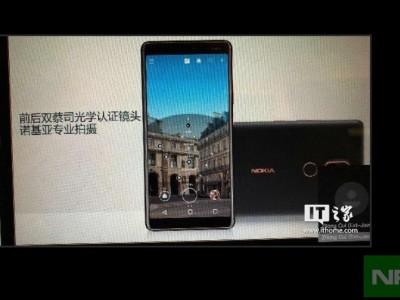 مشخصات گوشی Nokia 7 Plus فاش شد؛ دوربین دوگانه و پردازنده اسنپدراگون 660