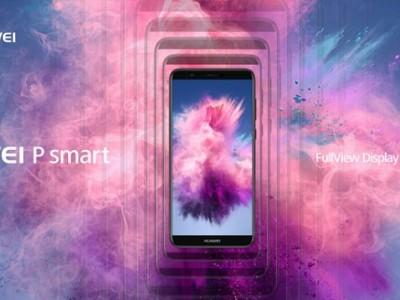 هواوی پی اسمارت (Huawei P Smart) وارد ایران شد؛ مشخصات و قیمت گوشی میان رده هواوی